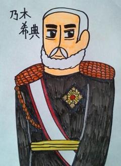 乃木希典(クラチー・ブログ用)