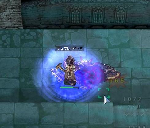杖で血騎士2