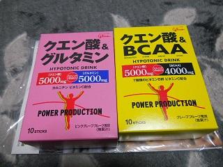 20130419_ken.jpg