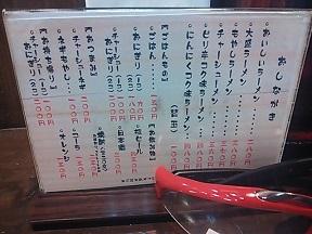 20130516_zen1.jpg