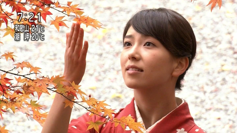 和久田麻由子 和久田麻由子の可愛い画像!