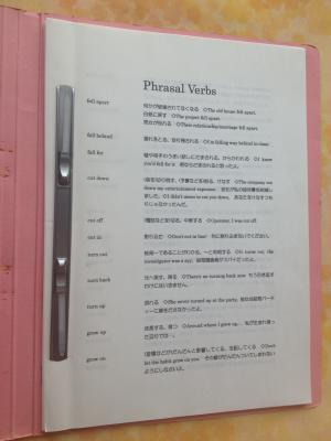 マーシャ先生のPhrasal Verbs集