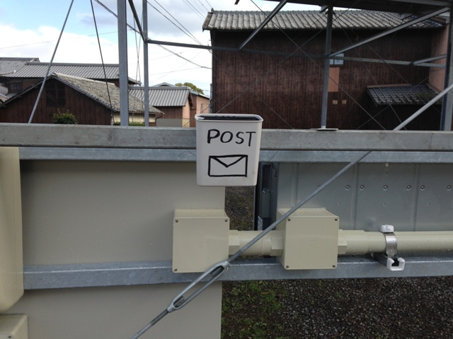 post201412051.jpg