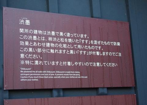 箱根伊豆1日目③