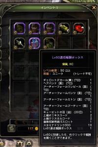 DN 2013-05-04 19-41-24 Sat_502