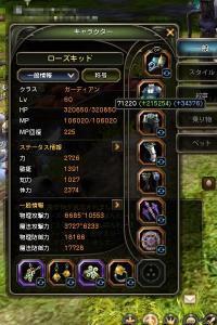DN 2013-05-04 18-54-10 Sat_首2