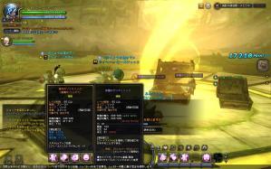 DN 2013-05-10 22-10-36 Fri_ダイス4
