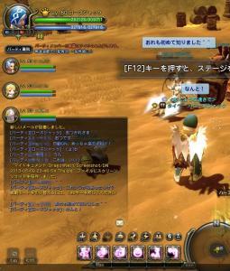 DN 2013-05-09 23-47-15 Thu_ダイス12