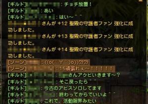 DN 2013-05-19 08-37-58 Sun_強化01