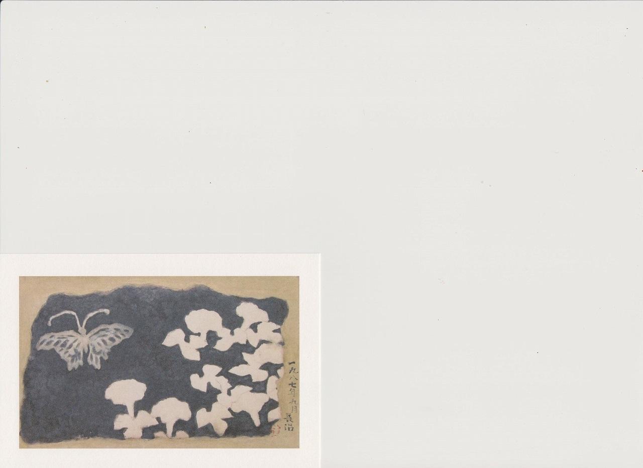 2014,11矢谷個展文春 002