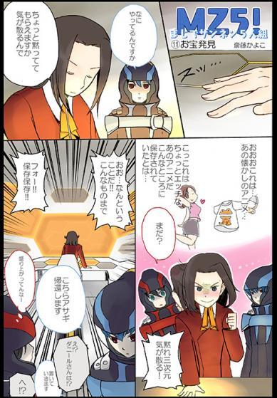 manga011.jpg