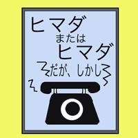 20140111_3.jpg