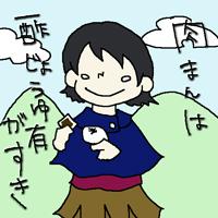 20140115_2.jpg