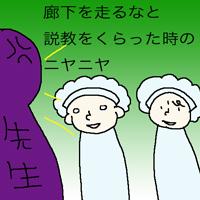 20140120_2.jpg