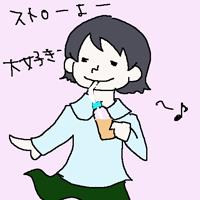 20140122_5.jpg