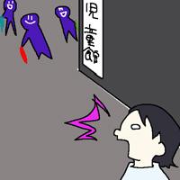20140130_3.jpg