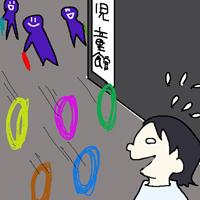 20140130_4.jpg