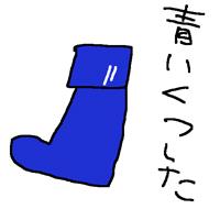 20140201_1.jpg