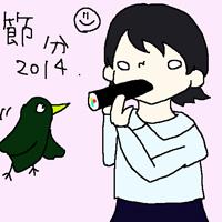 20140203_1.jpg