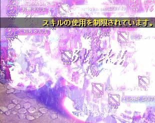 エース死亡 2
