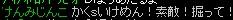 1_20130922234032eda.jpg