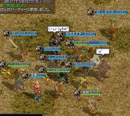 20111031210141ab7_20130807120724129.jpg
