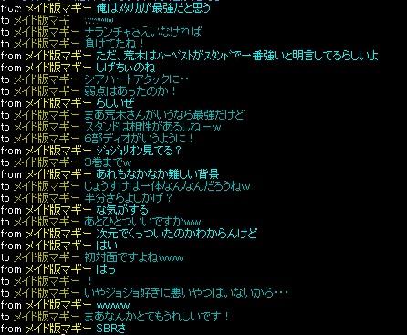 2_20130922234031f17.jpg