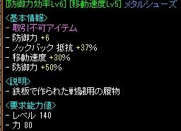 3_20130910183439265.jpg
