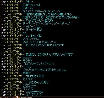4_20130922234030e31.jpg
