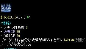 5_201309151146374da.jpg