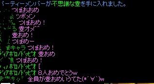 6_20130915114636c7b.jpg