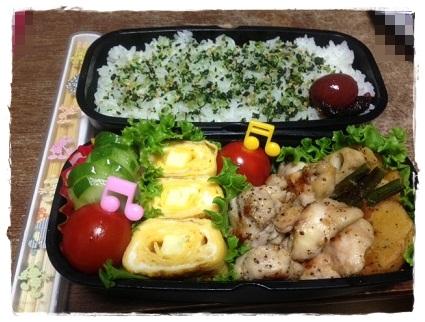 お弁当20131028