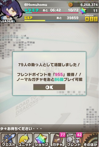 201308070407227c3.jpg