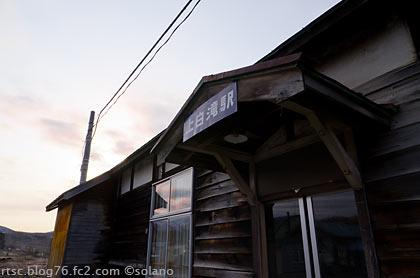 上白滝駅、木造駅舎を夕日が染める…