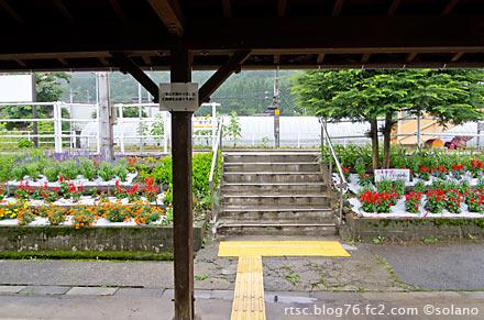 上枝駅の花壇