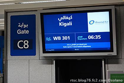 ドバイ空港、ルワンダ航空搭乗口