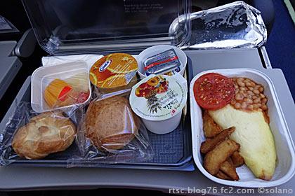 ルワンダ航空、エコノミークラス機内食