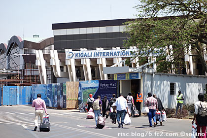 キガリ国際空港