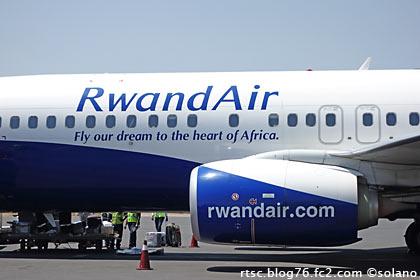 ルワンダ航空、B787-800側面