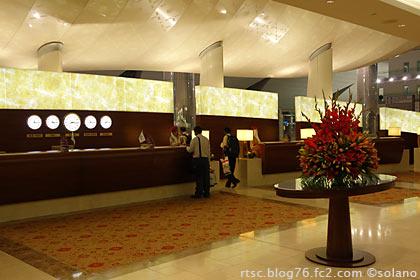 エミレーツドバイ空港、ビジネスクラスラウンジ入口