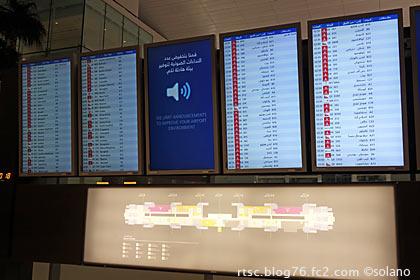 ドバイ空港EKラウンジ、案内板