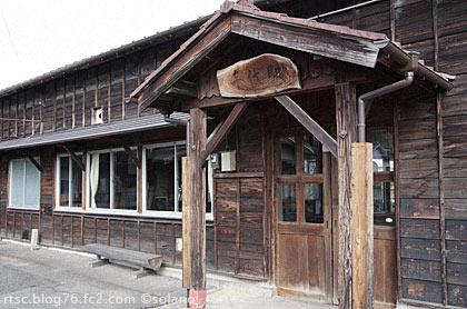 味わい深い木造駅舎が残る美作千代駅