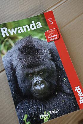 ルワンダの旅行ガイドブック(英語)