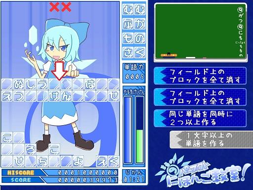 Sample_20130926_1.jpg
