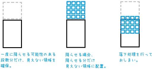 Sample_20130926_4.jpg