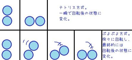 Sample_20130928_1.jpg