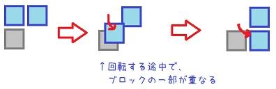 Sample_20131002_2.jpg