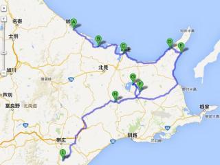 Hokkaido2013.jpg