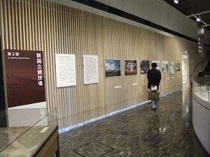 新国立コンペ展示