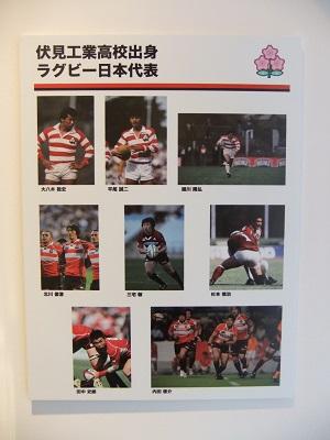 OB日本代表